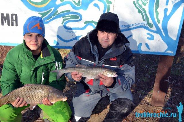 Рыбалка в трехречье в ноябре сазан и
